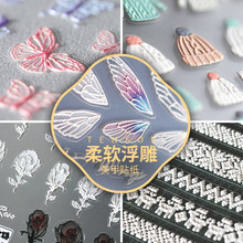 New Rose Butterfly Nail Art 3D Sweater Sticker 5D Three-dimensional Embossed Nail Sticker Art Decoration AE046