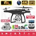 X35 4 k 1080 p cardan de vídeo completo hd câmera rc zangão fpv 5g wifi profissional quadcopter gps posicionamento 22 minutos tempo de vôo