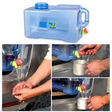 Бак для воды для автомобиля 25л квадратный поликарбонатный автомобильный ведро утолщенный кран самоуправляющийся ведро открытый кемпинг Перевозчик контейнер для хранения бак