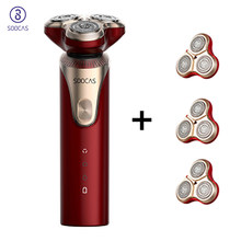 SOOCAS S3 Electric Razor For Men Shaver 3D 3Cutter Head Dry Wet Beard IPX7 Type-C Rechargeable Shaving Machines Floating Shaver