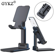 Portable Desk Mobile Phone Holder Stand For iPhone iPad Adju