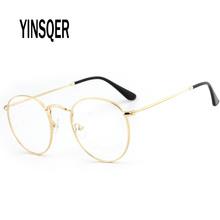 YINSQER 2020 Korean Clear Women's Glasses For Beauty Myopia Round Glass
