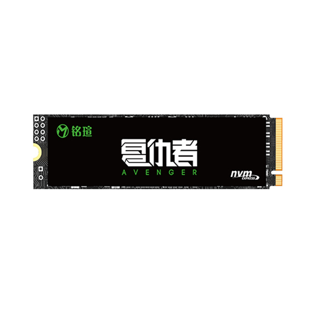 MAXSUN 2280 m.2 ssd m2 3D NAND Flash SMI 2263XT PCIe Gen3 X 4 m.2 1500MB/s three year warranty laptop desktop nvme ssd 1