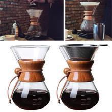 Ручная Кофеварка многоразового использования из нержавеющей стали, постоянный фильтр, ручная капельница для кофе с настоящим деревянным рукавом