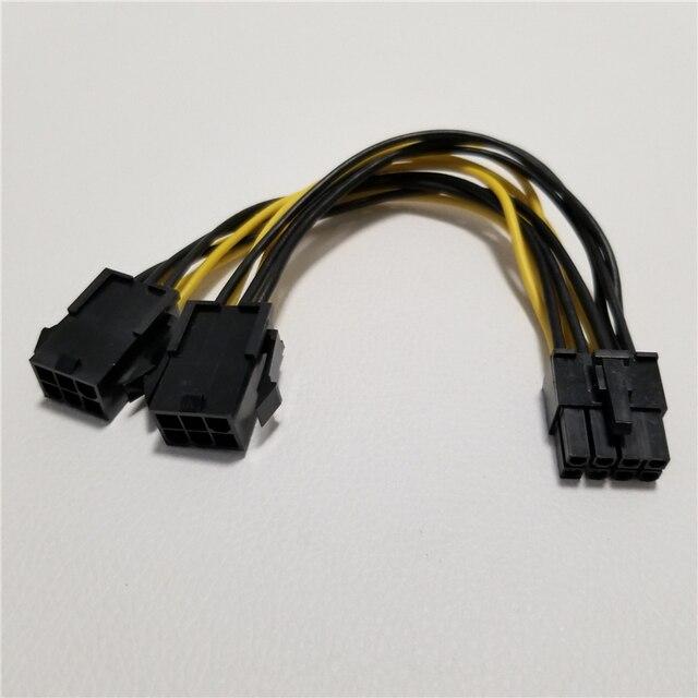 그래픽 카드 듀얼 6pin 여성 8pin 어댑터 pci e 전원 공급 장치 확장 케이블 18awg 20cm