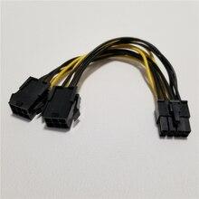 Placa gráfica dupla 6pin fêmea para 8pin adaptador pci e cabo de extensão da fonte de alimentação 18awg 20cm