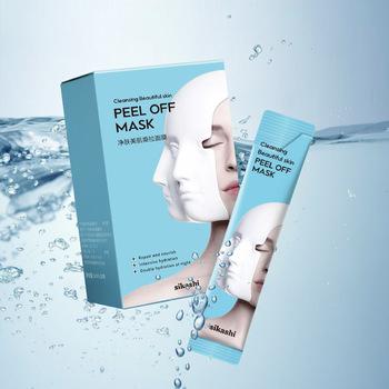 Pielęgnacja skóry maska na twarz nawilżające czyszczenie nawilżające i oczyszczające pory usuwanie trądziku Unisex usuń cienkie linie tanie i dobre opinie Kobiet Face CN (pochodzenie) Jedna jednostka Zestaw