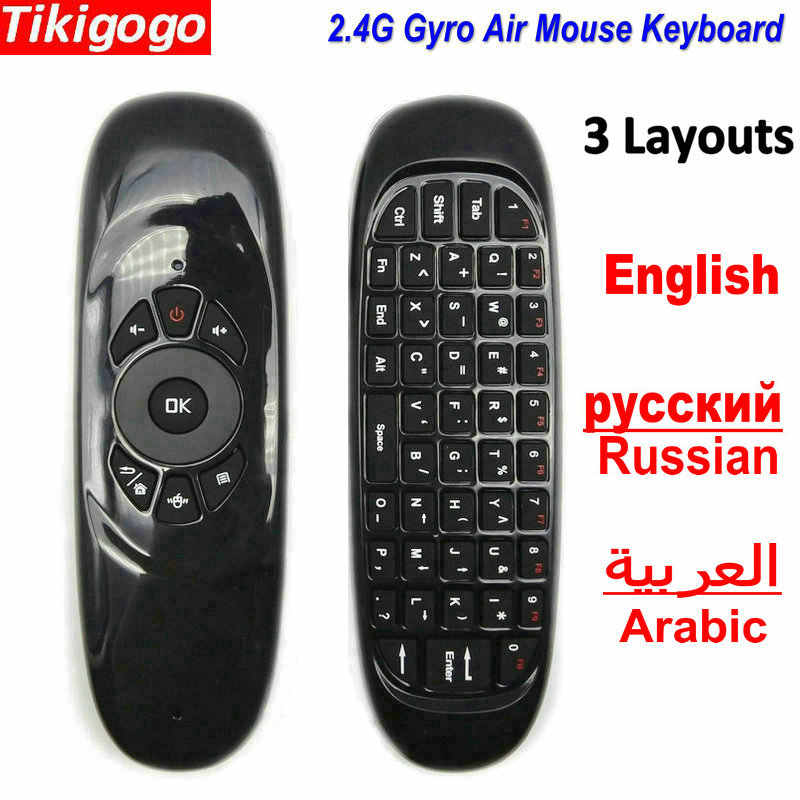 Tikigogo C120 2.4G Giroskop Udara Mouse Mini Keyboard Nirkabel Bahasa Rusia Bahasa Arab Bahasa Inggris untuk Android Smart TV Box PC Remote kontrol