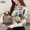 Blusas Plus Size Silk Shirts Women 2020 Autumn Long Sleeve Fashion Blouse Women Rose Floral Print Tops Office Lady Clothes 10725