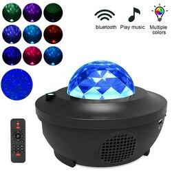 Proyector LED de estrellas, lámpara de noche estrellada 2 en 1, proyector de ola de mar con música, Altavoz Bluetooth, Control remoto para chico
