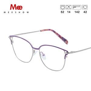 Image 2 - Meeshow stopu tytanu Ultralight okulary rama moda damska kocie oko krótkowzroczność oprawki optyczne europa okulary korekcyjne 2020