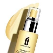 лучшая цена Demaishi Butter face serum Series soft muscle base butter essence brightening skin tone compact Northern Ireland raw materials