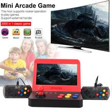 7 Inch 16 GB Built In 3000 Games & 8 Simulator Retro Mini Arcade 64BIT Arcade FC Palm Machine SUP Recreational Machine With Mp3(China)