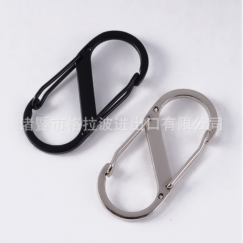 5x2.2cm S Type Climbing Hook Mini Keychain Carabiner Survival Tool Outdoor Dual Buckle Key Chain 8 Shape Buckle For Camping