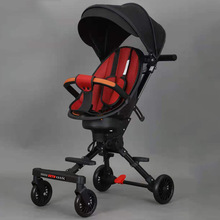 With shed cushions to fold the child yo-yo two-way baby light god baby cart hanging bag basket four rounds