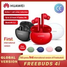 Глобальная версия Huawei FreeBuds 4i 4 i беспроводные наушники активное подавление шума вызова снижение Bluetooth 5,2 наушники Лидер продаж в России,