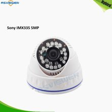 Sony IMX335 cmos sensor 5mp ahd tvi caemra mit nacht vision kunststoff dome cctv sicherheit kamera AS-MHD2215H5
