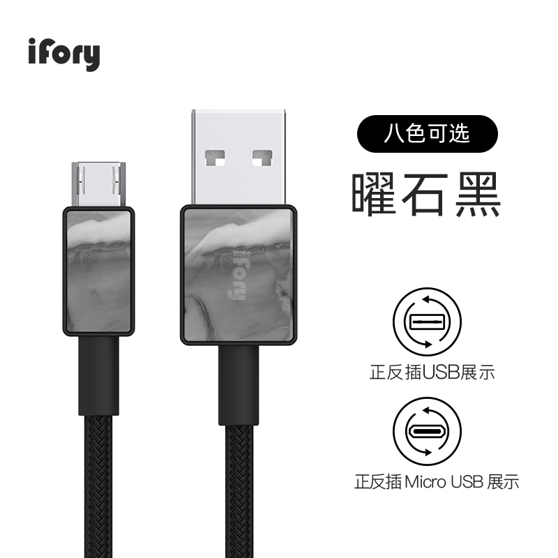 iFory 3ft 0.9M USB A to Micro USB (Reversible)Android System Nylon Braided Fast Charging Cable Compatible Samsung Galaxy S7 S6|Mobile Phone Cables| |  - title=