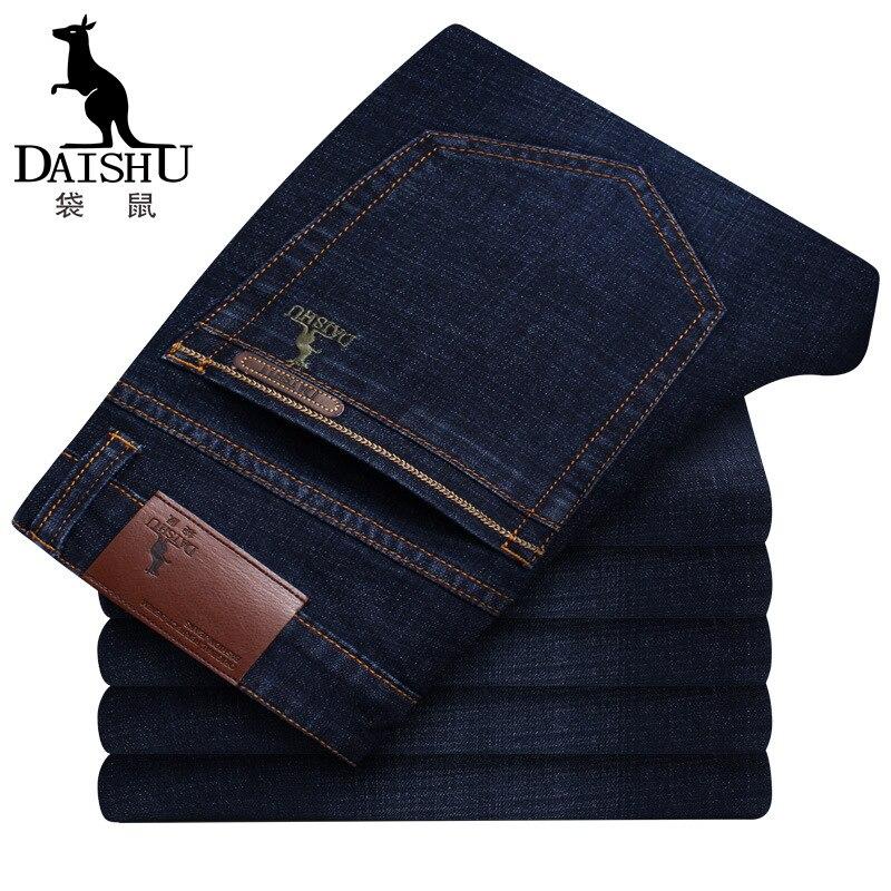 Daishu Jeans Men's Thick-Loose-Fit Elasticity Large Size Straight-Cut Pants Men Business Brand Slim Fit MEN'S Trousers