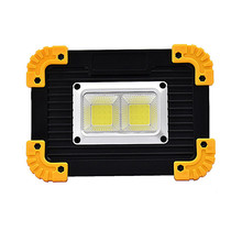 20W COB Led Work light Multi function Portable Waterproof USB or Battery operated Outdoor Camping Hiking Working Light