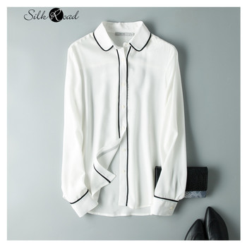 цена Silviye Black and white contrast silk white shirt women's long sleeve silk shirt mujer de moda 2020 онлайн в 2017 году