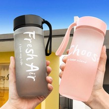 Get more info on the 620ML Outdoor Travel Transparent Leak-proof Plastic Cup Drink Bottle Ins Male And Female Students Sports Outdoor Space Cup Dro