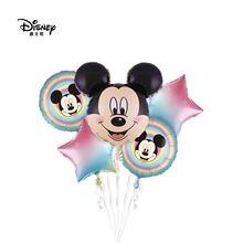 Набор воздушных шаров для детского дня рождения 5 шт