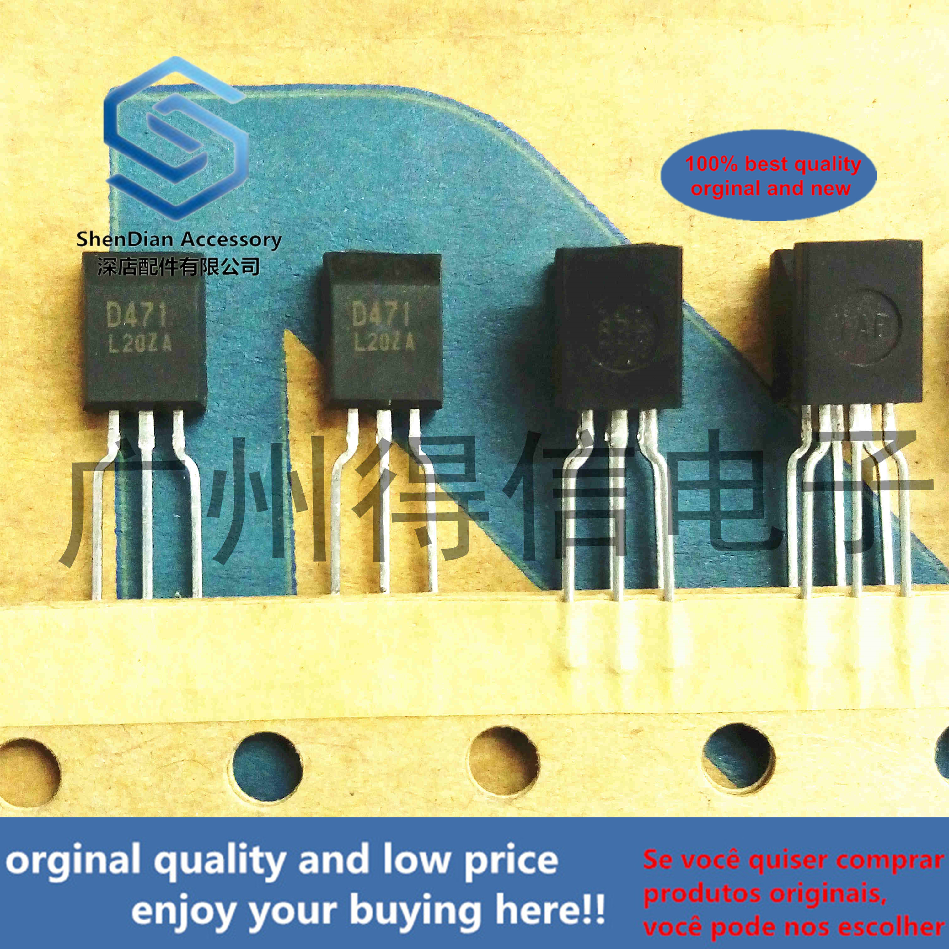 10pcs 100% New And Orginal 2SD471 D471 TO-92L SILICON TRANSISTOR In Stock