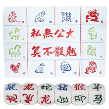 Chinese Zodiac 12 Zodiac Signs Board Game Mat Gambling Dice Set Family Gaming Mat Party Games Lucky Dice BUY NOW with Dice Cup(China)