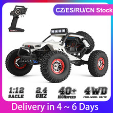 WLtoys XK 12429 1:12 RC Car Crawler 40km/h 4WD 2.4G Electric Car with Head Lights Perfect Equipment RC Off-Road Car Gift Toy Kid