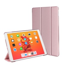 Ultra Slim Magnet Wake Smart Cover Hard Shell Stand Funda For ipad pro 10.5 inch Model A1701 A1709 Tablet Protective Case KS0648