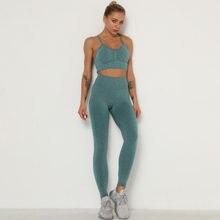 Mulheres sem costura 2 pçs conjunto de yoga sutiã esportivo cintura alta fitness gym shorts conjunto correndo roupas esportivas ternos