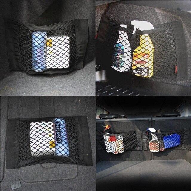 Купить автомобильные аксессуары сетчатый органайзер для багажника нейлоновая