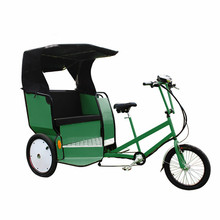 New Model Pedicab Rickshaw Electrical 6/7 Speeds Pedal Three Wheels Dutch Cargo Bike No Electrical Bakfiet Courier Items Tricycle
