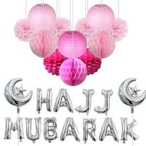 Image 4 - 25 adet/takım HAJJ MUBARAK mektup folyo balonlar kağıt fenerler petek topu müslüman festivali yemeği parti süslemeleri Eid malzemeleri