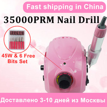 Electric Nail Drill Machine 35000RPM Nail Machine For Manicure Pedicure Tips Polish Sanding Nail Drill Bits Nail Gel Mill Kit 1set nail drill bits set nail art polish manicure pedicure machine nail brushes gel nails polish remover makeup tool kit eu plug