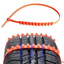 10Pcs Car Winter Tire Wheels Chains Tire Anti-skid Chains Belt Winter Tyre Emergency Wheel Cable Chain Outdoor B7G5