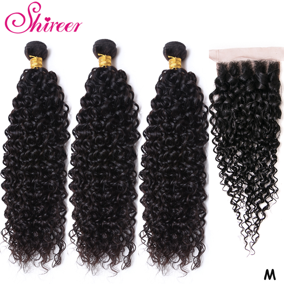 Shireen Brazilian Curly Human Hair Bundles With Closure Remy Hair Extension 3 Bundles With Free/Middle/Three Part 4x4 Closure