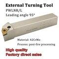 PWLNR PWLNL 1616H08 2020K08 2525M08 держатель внешнего токарного инструмента токарный станок с ЧПУ режущие инструменты для WNMG080408 карбидные вставки