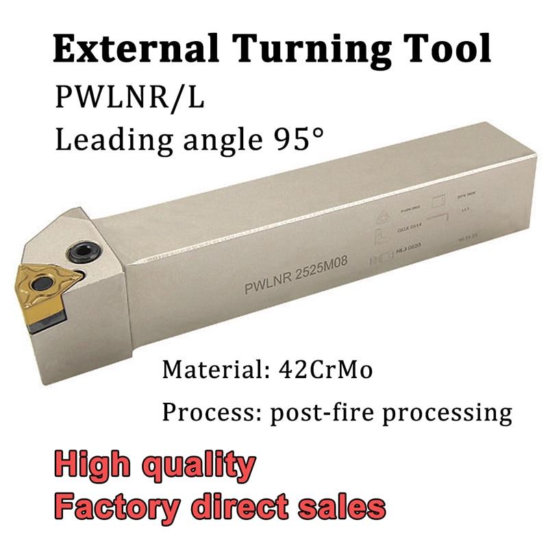 PWLNR PWLNL 1616H08 2020K08 2525M08 External Turning Tool Holder CNC Lathe Cutter Tools For WNMG080408 Carbide Inserts