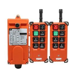 F21-E1B ワイヤレス電気ホイスト工業用リモートコントロールスイッチホイストクレーン制御リフトクレーン 2 トランスミッタ + 1 受信機