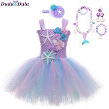 Одежда для девочек, детская одежда, платья на день рождения, нарядное платье с маленькой русалочкой для девочек, длинное платье для рождеств...