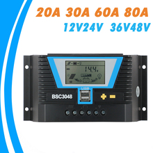 20A 30A 60A 80A PWM 솔라 컨트롤러 12V 24V 36V 48V 백라이트 LCD 리튬 배터리 레귤레이터, 라이트 듀얼 타임 컨트롤 및 USB