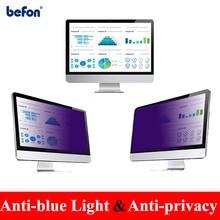 Befon 23 дюймов(16:9) Фильтр конфиденциальности Анти синий свет компьютера монитор экран Защитная пленка для широкоэкранный Рабочий стол 509 мм* 286 мм
