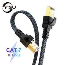 FUS Ethernet кабель Cat7 сетевой кабель UTP кошки 7 сетевой кабель 0,5 м 1 м 1,5 м 2 м 3 м патч-корд для ноутбука маршрутизатор RJ45 кабель