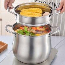 Stainless Steel Soup Pot Steamer Pot Soup Pot Hot Pot Non-stick Binaural Skillet Gas Milk Pot Induction Cooker Special Cookware