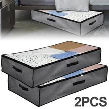 Складные сумки-кровати, 1/2 упаковки больших ящиков для хранения под кроватью, толстые дышащие сумки для хранения нижнего белья, органайзер н...