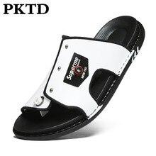 Hommes sandales 2020 nouvelle tendance pantoufles mode coréenne marée décontracté chaussures en plein air plage chaussures