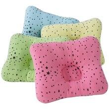 Модная подушка для грудного вскармливания, детская подушка-мешок, аксессуары для детской кровати, модная Нескользящая защитная подушка для головы ребенка