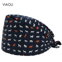 Pet Veterinary Surgical Cap Medical Work Caps nurse Hats doctor hat pharmacy Adjustable Sweatband Oral cavity Dental Clinic Hats 2016 medical clothing suit womens surgical caps scrub for dental clinic doctors 100% cotton adjustable back working cap alx 144